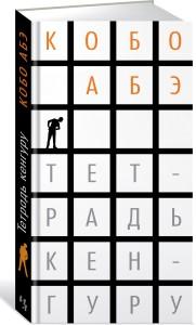 Book_h200_w130