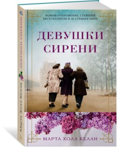 Book_h200_w135