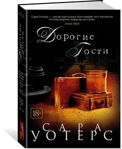 Book_h215_w145
