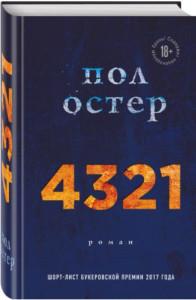 568E6CF3-2F87-4BD3-AE84-9182E3E1B5ED